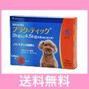 OP【メール便・送料無料】超小型犬用 プラク-ティック(プラクティック)(2kg以上4.5k