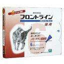 ◎ON【動物用医薬品】 猫用 フロントラインスポット 6本