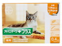 ●【動物用医薬品】 猫用 アドバンテージプラス (1