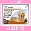 ◎◎【メール便・送料無料】犬用 フロントラインプラス L(20?40kg未満) 3本入