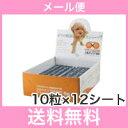 ●【メール便・送料無料・HAPPYパック】犬用 コセクインDS 10粒×12シート 120粒(分割販売)