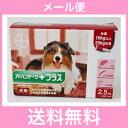 ●【メール便・送料無料】犬用 アドバンテージプラス(10kg以上25kg未満) 2.5ml×3本