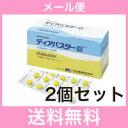 ●【メール便・送料無料】下痢における症状改善 犬猫用 ディアバスター錠 100錠 [2個セット]
