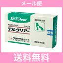 ●【メール便・送料無料】下痢における症状改善 犬猫用 デルクリアー 100錠