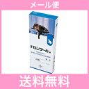 ●●【メール便・送料無料】寄生虫の駆除 猫用 ドロンタール 20錠