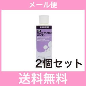 サリチル酸 シャンプー