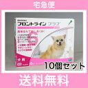 ◎【宅急便・送料無料】犬用 フロントラインプラス XS(5kg未満)6本入 [10個セット]