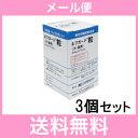 ●【メール便・送料無料】犬猫用 ネフガード(粒) 90粒 [3個セット]