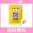 ●【メール便・送料無料】犬猫用 ペットヘルス セサミンE 6...