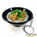 食品サンプルキーホルダー 焼き肉丼 GS-061 生姜焼き丼 Japanese Food Sample 通販 あす楽 宅配便のみ
