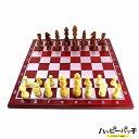 アンティーク風 木製チェスセット 折り畳み式チェス盤 駒袋付...