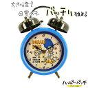 目覚し時計 ドナルドダック 置時計 ツインベルクロック 目覚まし時計 ML-744 ディズニー あす楽 宅配便のみ