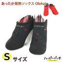 ショッピングウェットスーツ 発熱ソックス Ollehaソックス 黒赤 リバーシブル ロゴ緑 21.0-22.5 Sサイズ SC-301 ルームソックス 発熱靴下 あす楽 メール便OK