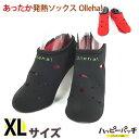 ショッピングウェットスーツ 発熱ソックス Ollehaソックス 黒赤 リバーシブル ロゴ緑 26.5-27.5 XLサイズ SC-304 ルームソックス 発熱靴下 あす楽 メール便OK
