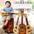 子供用 ギター おもちゃ ギター 子供 ギター ウクレレ 知育玩具 音が鳴る 楽器玩具 可愛い 生日プレゼント ミニギター 62cm aj167c0/代引不可 02P09Jul16