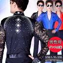 男性社交ダンス衣装 競技用 ラテンダンスシャツ メンズラテンシャツ 男性用 ダンス衣