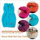 もこのびヘアドライターバン color/5色【ミニマイニモ minimynimo】ヘアバンド,日本製