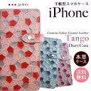 iPhone7ケース iPhoneケース 手帳型 ダイアリー Tango エナメル 本革 iPhone7Plus iPhone6s iPhone6sPlus iPhone6 iPhone6Plus iPhoneSE iPhone5s iPhone5c iPhone5 アイフォン7 アイフォン7プラス アイフォン6 6プラス 左利き 右利き