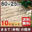 コンクリート枕木 ログ・スリーパー60×10枚 枕木 コ