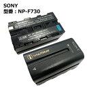 純正 SONY NP-F730 ハンディカム用バッテリーパック DCR-VX1000 DCR-VX2000 CCD-TRV90等対応「中古」