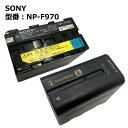 純正 SONY NP-F970 ハンディカム用バッテリーパック DCR-VX1000 DCR-VX2000 CCD-TRV90等対応「中古」