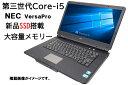 ノートパソコン 中古パソコン Office Win10 新品...
