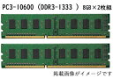 新品 Crucial 互換増設メモリ DDR3 1333 MT/s (PC3-10600) 16GB kit (8GBx2) CL9 SODIMM 204pin 1.35V/1.5V for Mac CT2K8G3S1339M4 動作確認済 相性保証