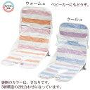 脱脂綿とガーゼでつくる究極の寝具 pasima パシーマ ベビー チャイルドシートパット 30×75cm【RCP】