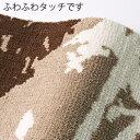 スミノエ グローブマット 約50×80cm 【RCP】【9ss】