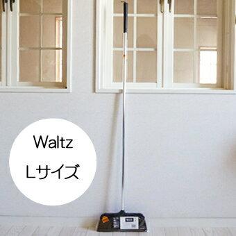 美容室のプロが使うほうき!おそうじらくらくWALTZほうきL