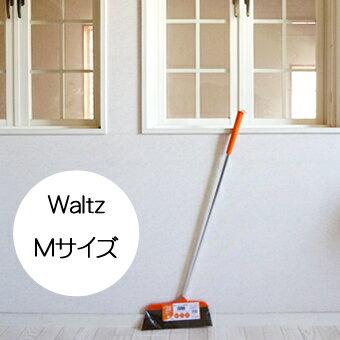 waltzワルツほうきMオレンジ10P02Dec09