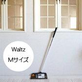 WALTZ ワルツほうき M│美容院でよく使われるホウキ・ホーキ 軽くて履きやすい お洒落 【532P15May16】【lucky5days】
