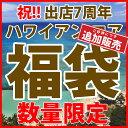 コーヒー 福袋 7周年記念 夏福袋 限定 30セット 再入荷...