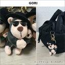 ・バッグと同時購入で500円引き。 ・送料無料