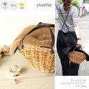 【シェルフィ】かごバッグ 2wayバッグ かご 高品質フェイクファー ブラウン/ブラック