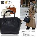 Siena_1_3