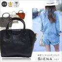 Siena_1_4