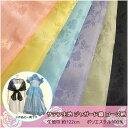 【ドレス・衣装】サテン生地ジャガード織り☆ローズ柄【バラ・晴れの日】