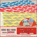 【SHIRUSHI しるし】 NAMI-なみ-柄☆綿ツムギクロス【和柄・つむぎ・甚平・波】