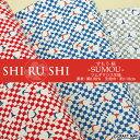 【SHIRUSHI しるし】-SUMOU- すもう柄☆綿ツムギクロス生地【相撲・市松・甚平・和柄】10P03Dec16