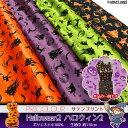 【PRICOLOUR プリコロール】Halloween2 ハロウィン2☆プリントサテン生地【コスチューム・衣装・コスプレ】