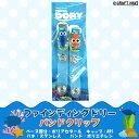 【Disney・PIXAR】バンドクリップ☆ファインディングドリー【キャラクターグッズ・移動ポケット・FINDING DORY】