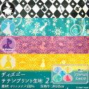 【DISNEY】ディズニー サテンプリント生地 2【プリンセス・コスプレ・ドレス・衣装】