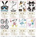 【特別価格】【DISNEY】アイロン転写シート☆全10柄【ディズニー・キャラクター】