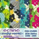 【echino 2015】camouflage カモフラージュ柄☆綿麻シーチング生地【動物・エチノ・迷彩】
