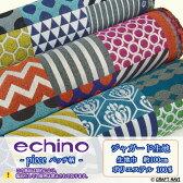 【echino エチノ 2015】piece パッチ柄☆ジャガード生地【幾何学・ドット・ストライプ】
