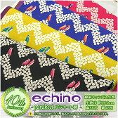 【echino 2015】parakeet パラキート柄☆綿麻キャンバス生地【鳥・エチノ】
