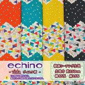 【echino 2015】vista ヴィスタ柄☆綿麻シーチング生地【鳥・エチノ・モザイク・並木道】