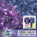 【SORA★fu】ソラフ 銀河柄☆30スケア生地【綿・宇宙・星柄・ギャラクシー】