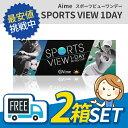【送料無料】スポーツビューワンデー 2箱(1箱30枚入)AIME アイミー 1日使い捨て SPORTS VIEW ONEDAY
